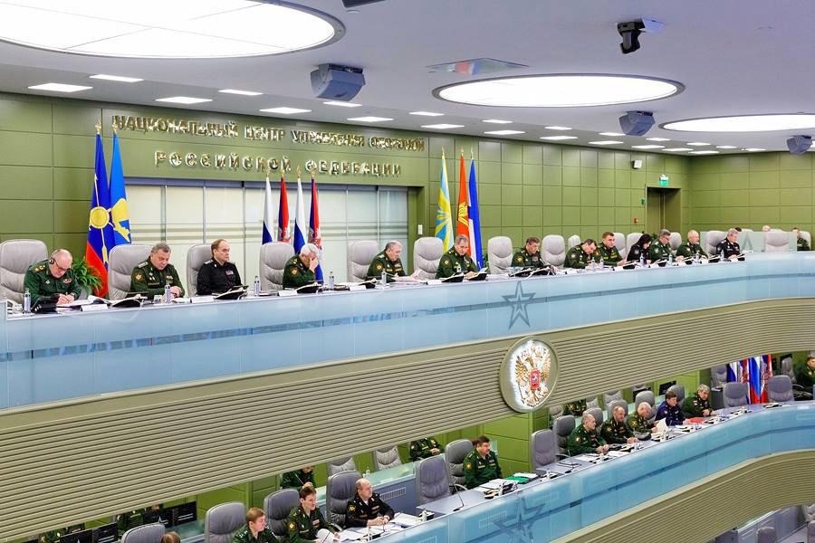 Совещание руководства Вооруженных Сил России