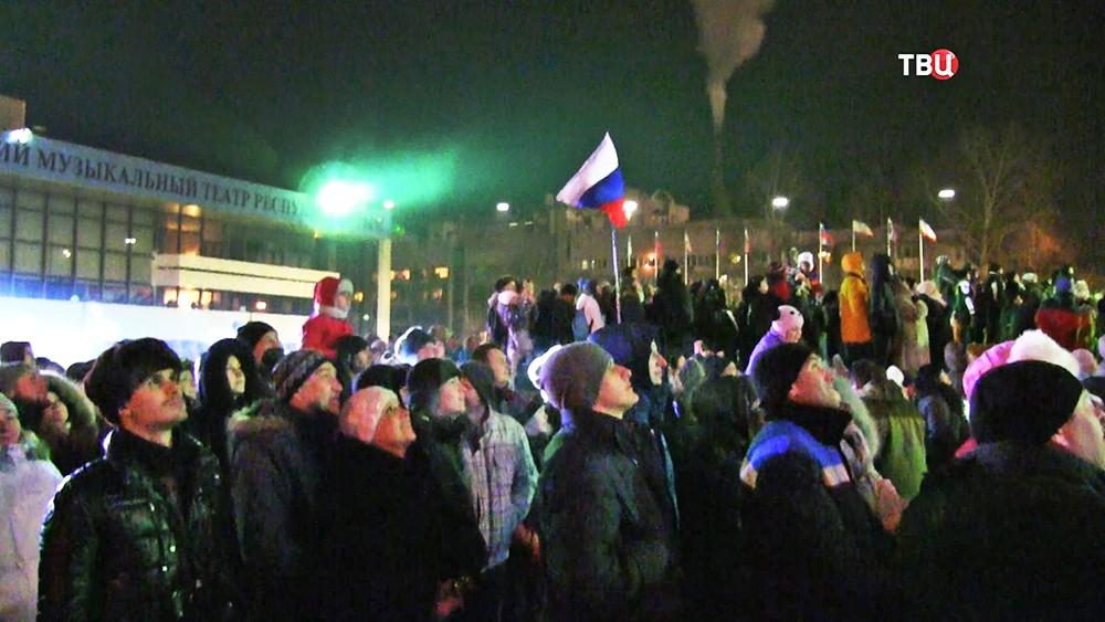 Жители Крыма празднуют Новый год