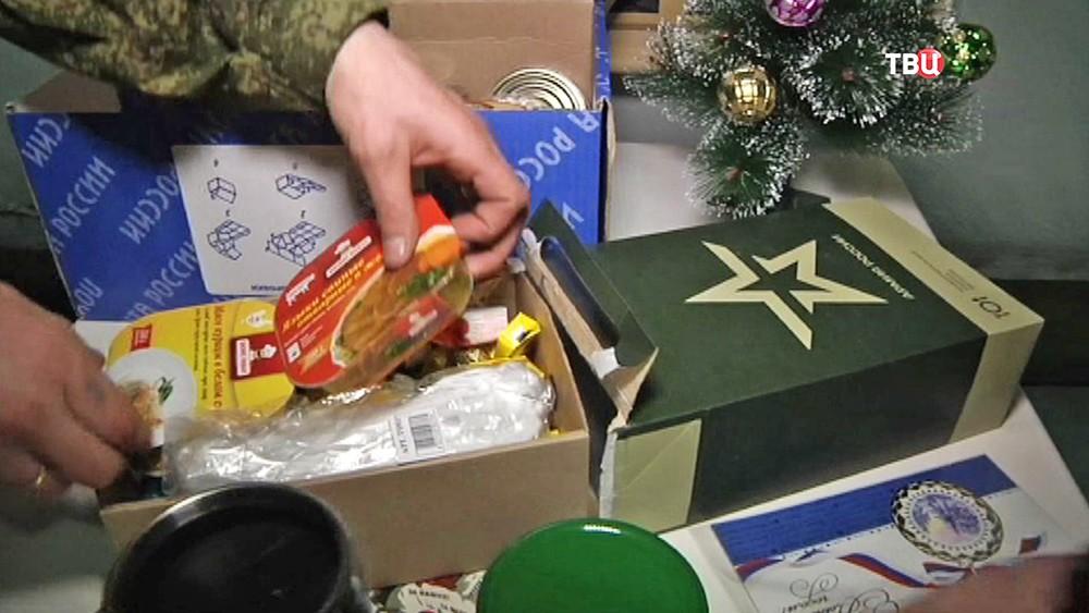 Подарки с российской