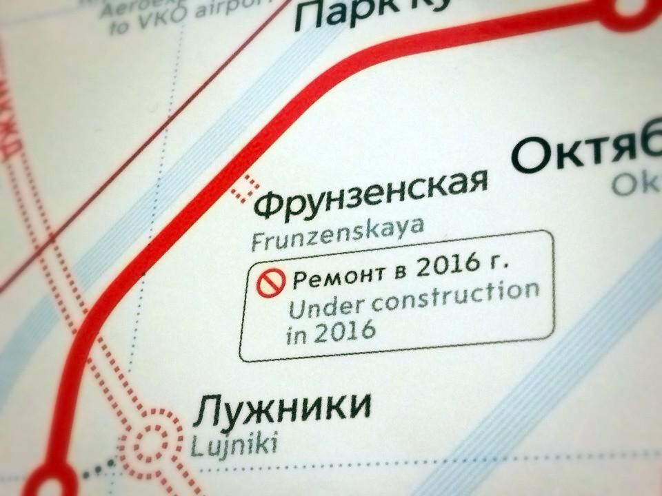"""Станция """"Фрунзенская"""" на карте метро"""