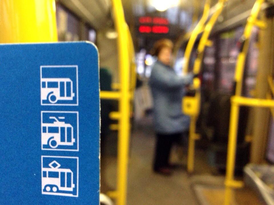 Проездной на наземный общественный транспорт