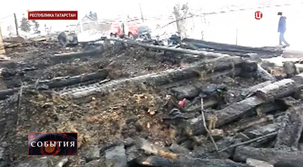 На месте пожара в Татарстане