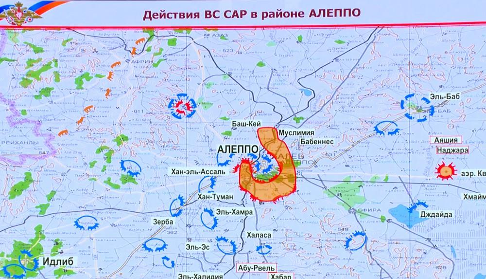 Карта действий ВС САР в районе сирийского города Алеппо