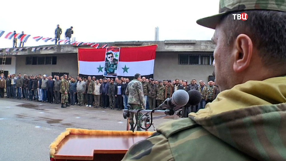 Набор в народную армию Сирии