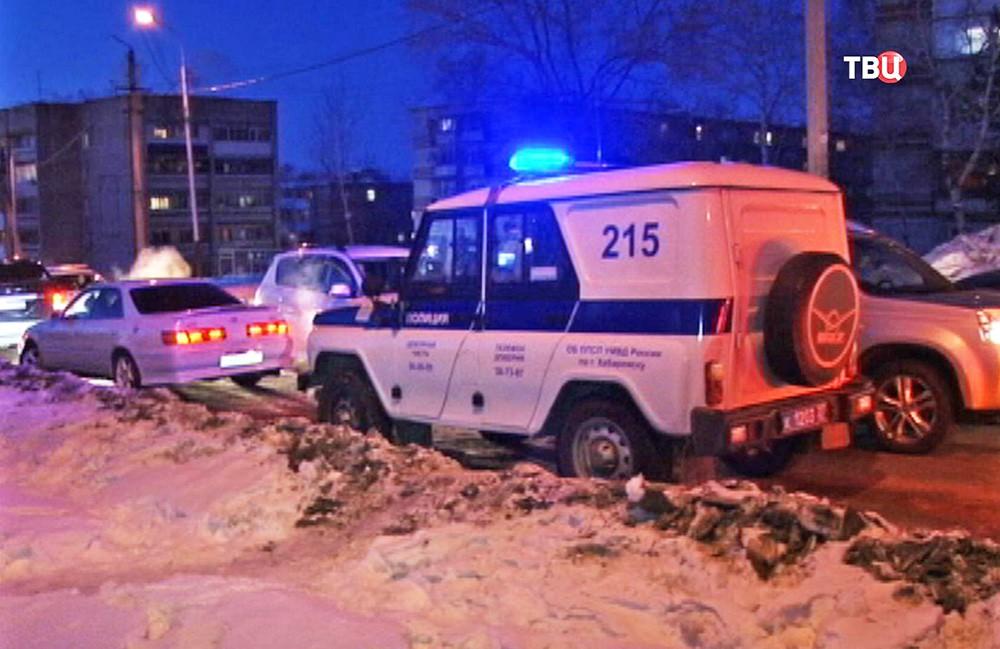 Полиция Хабаровска на месте происшествия