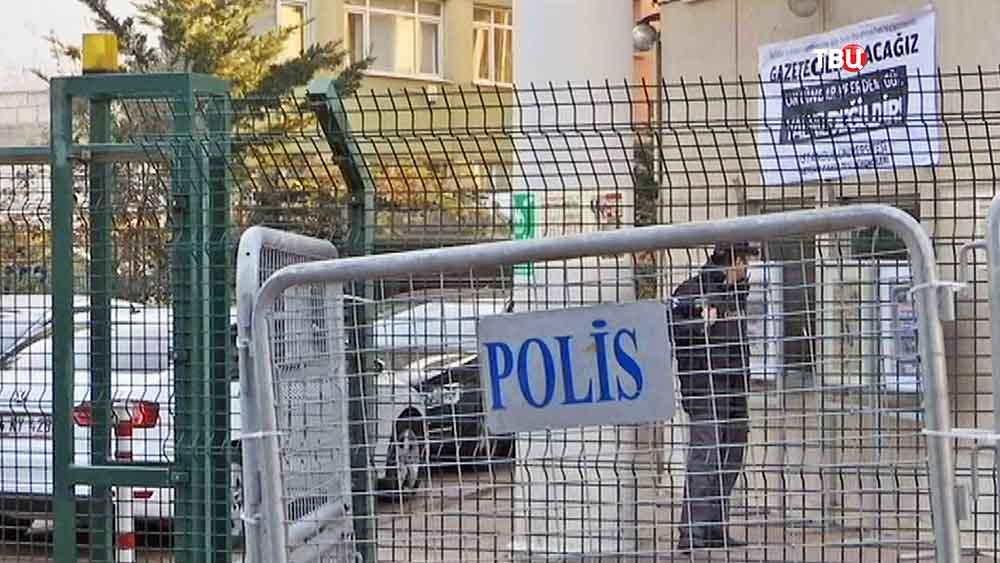 Полицейский участок в Турции