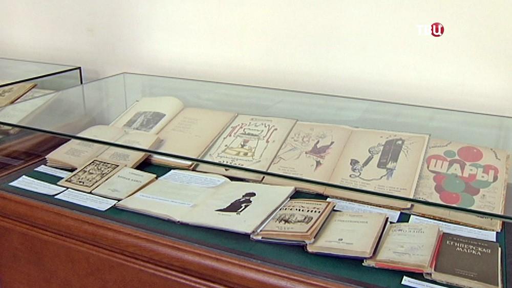 Экспонаты выставки посвященной Осипу Мандельштаму