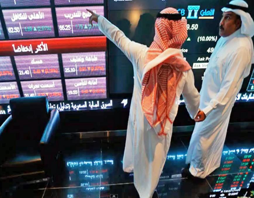Биржа Саудовской Аравии