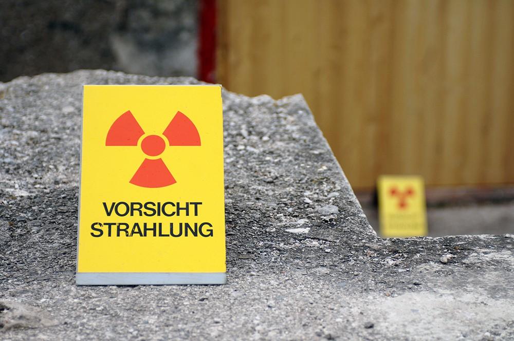 Предупреждение о радиации в Германии