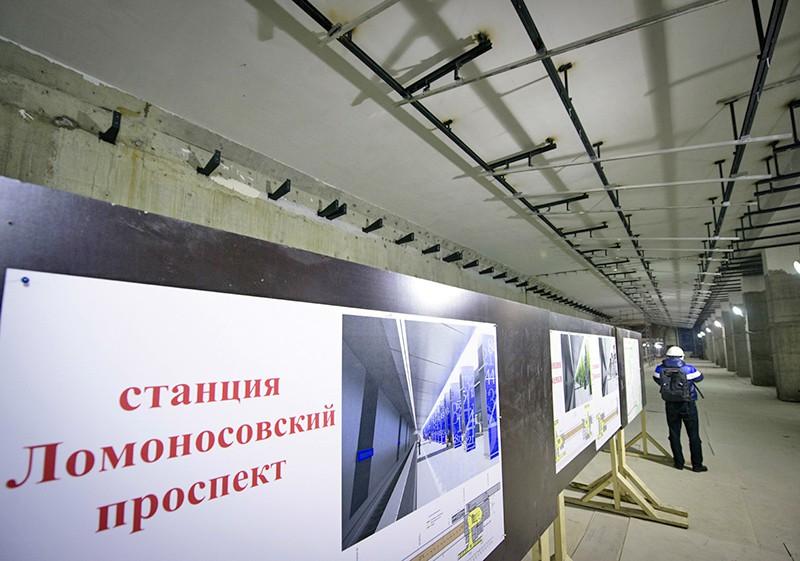 """Строительство станции """"Ломоносовский проспект"""""""
