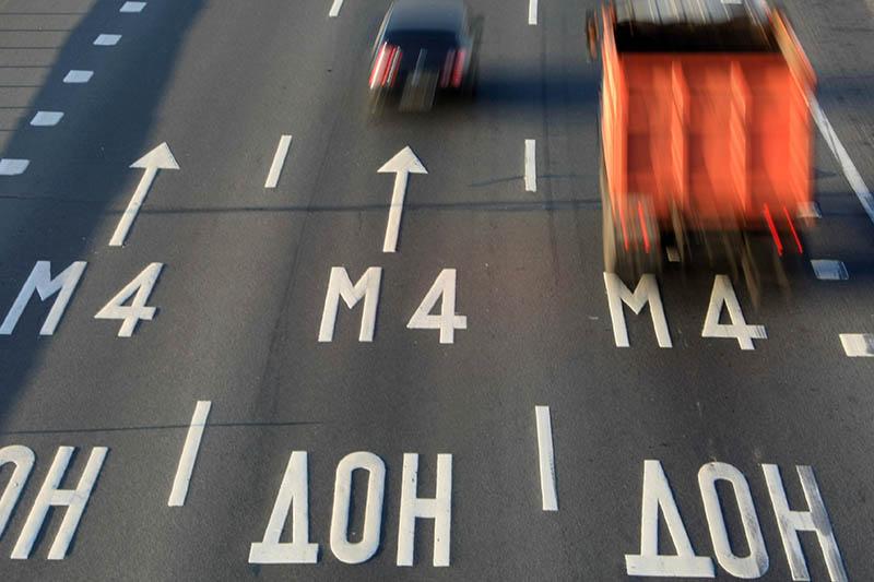 """Трасса М-4 """"Дон"""""""