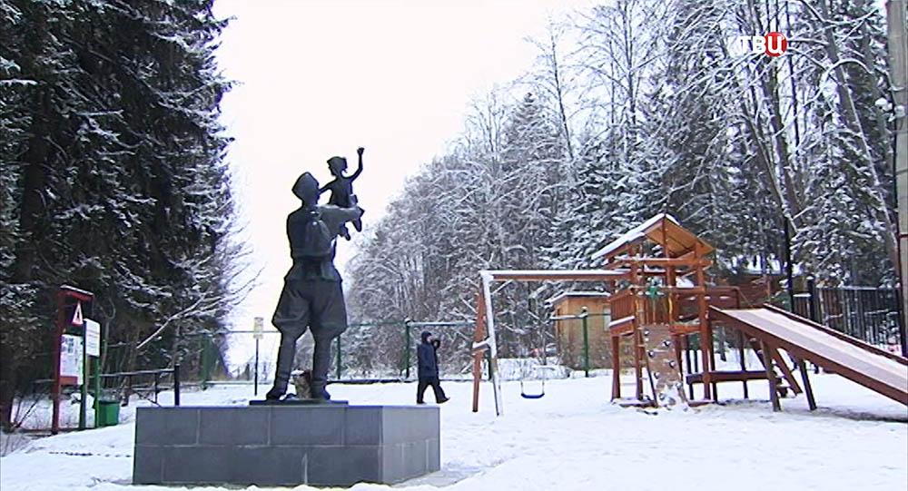 Памятник солдату, вернувшемуся домой