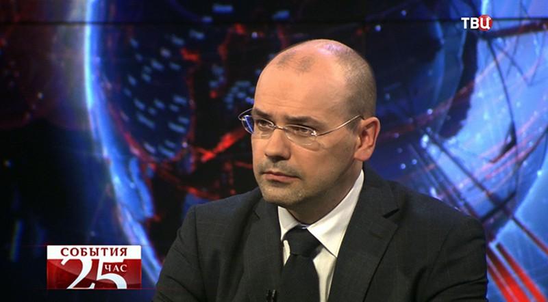 Директор Фонда национальной энергетической безопасности Константин Симонов
