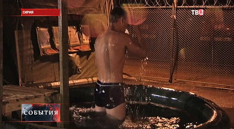 Российские военные в Сирии отмечают Крещение