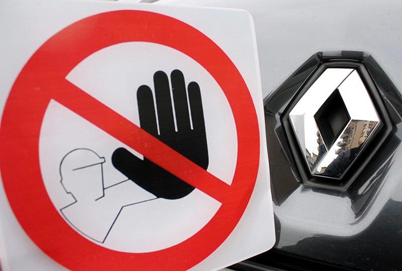 Логотип автомобильного концерна Renault