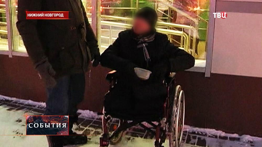 Инвалид просящий милостыню
