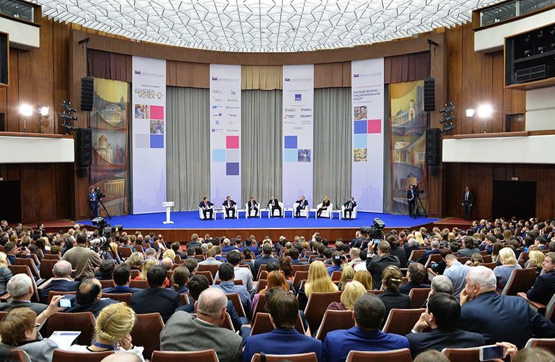 Пленарное заседание всероссийского предпринимательского форума