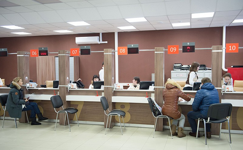 """Центр госуслуг """"Мои документы"""""""