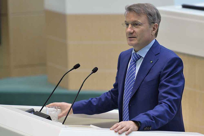 """Президент и председатель правления ПАО """"Сбербанк"""" Герман Греф"""