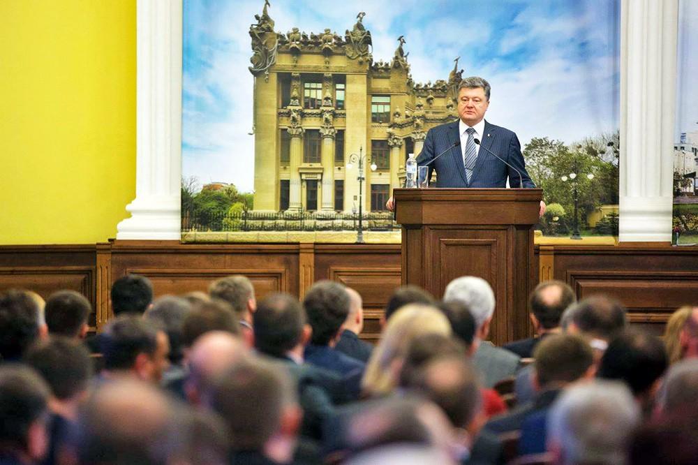 Прездент Украины Пётр Порошенко