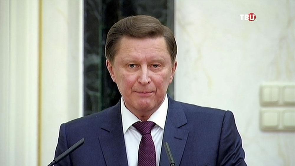 Руководитель администрации президента РФ Сергей Иванов
