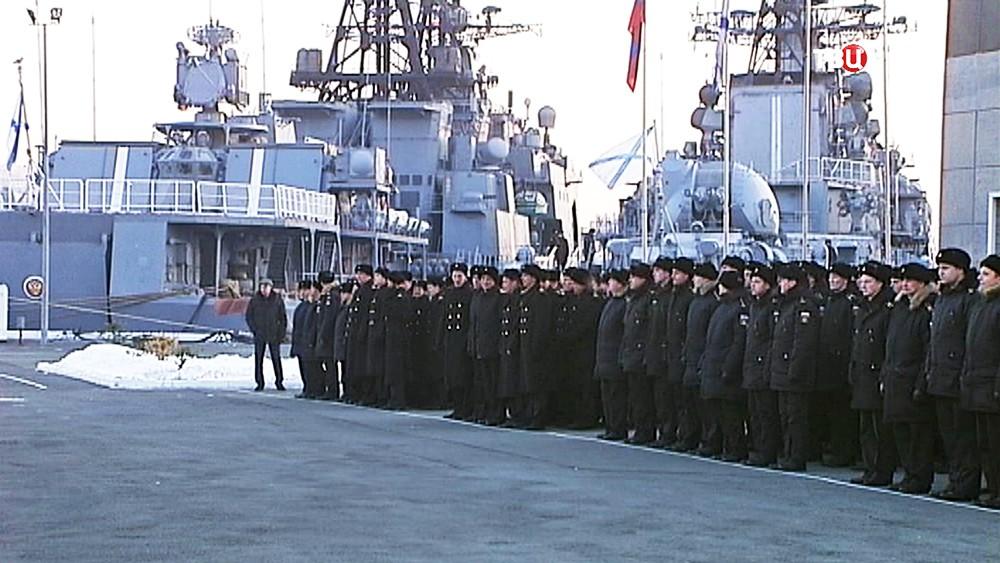 Моряки Тихоокеанского флота