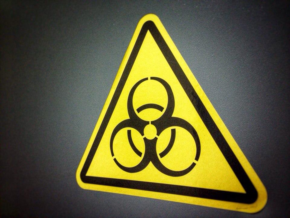 Знак биологической угрозы