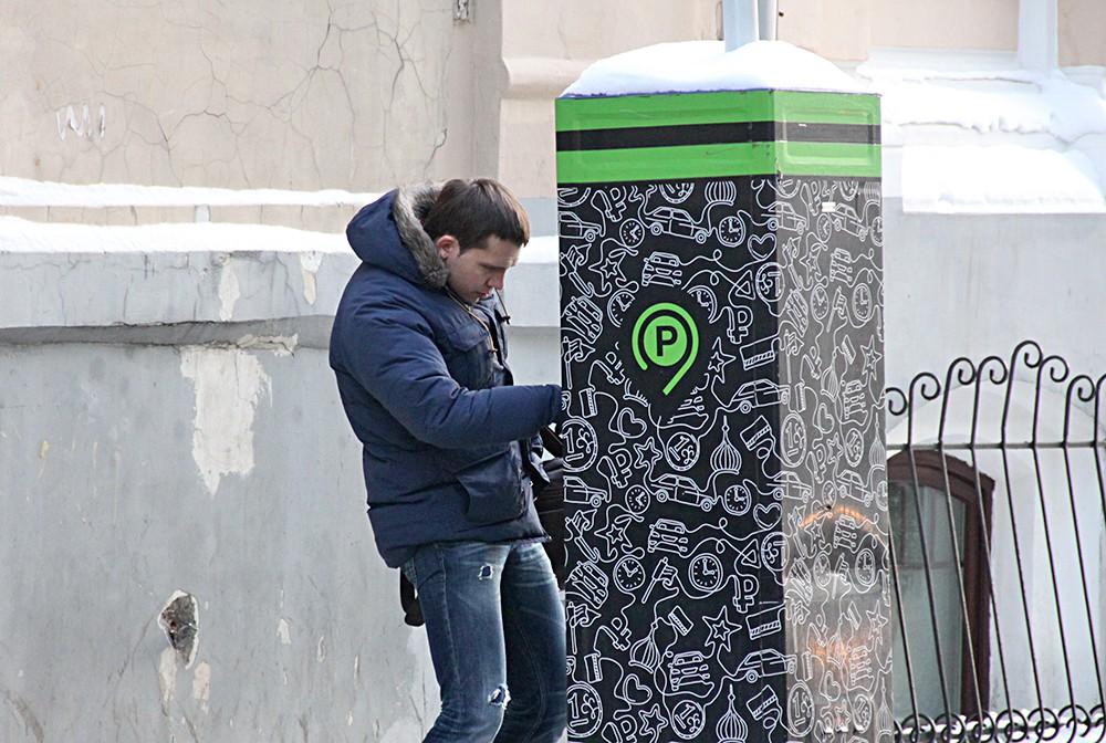 Мужчина у паркомата