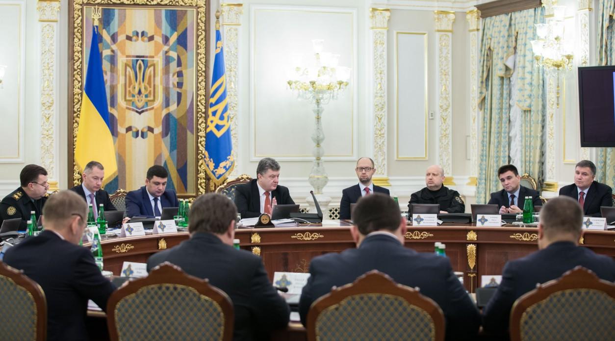 Заседание СНБО Украины под председательством Порошенко