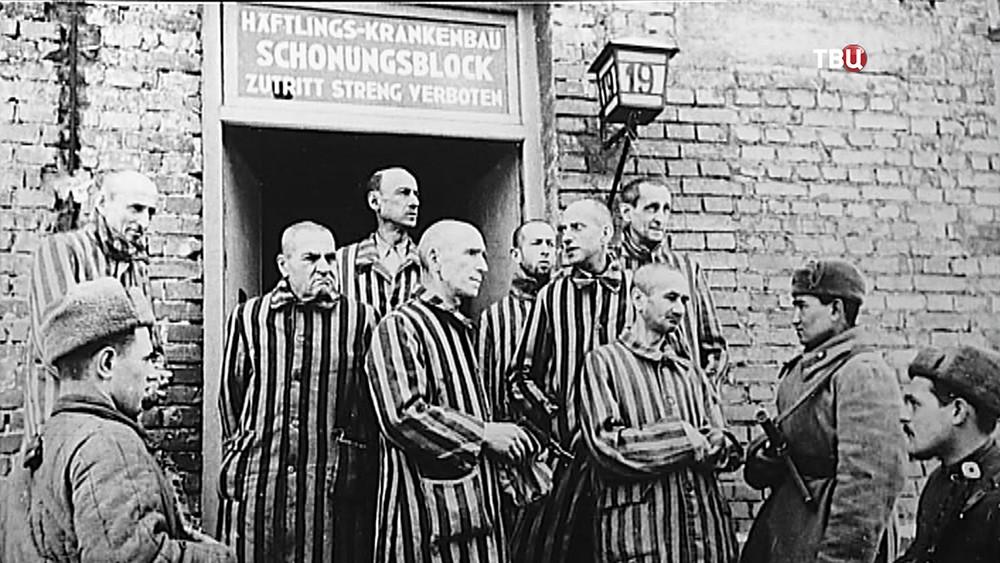 Советские солдаты освобождают узников концлагеря