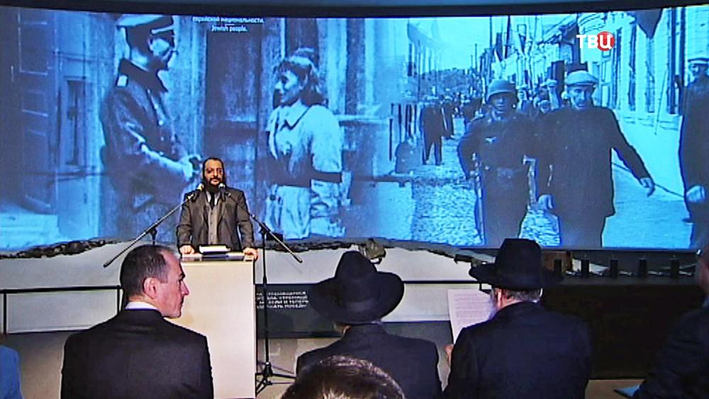 Траурные мероприятия посвященные памяти жертв Холокоста