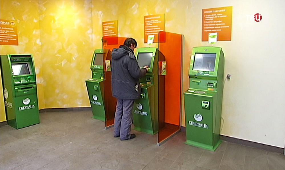 Банкоматы сбербанка центр