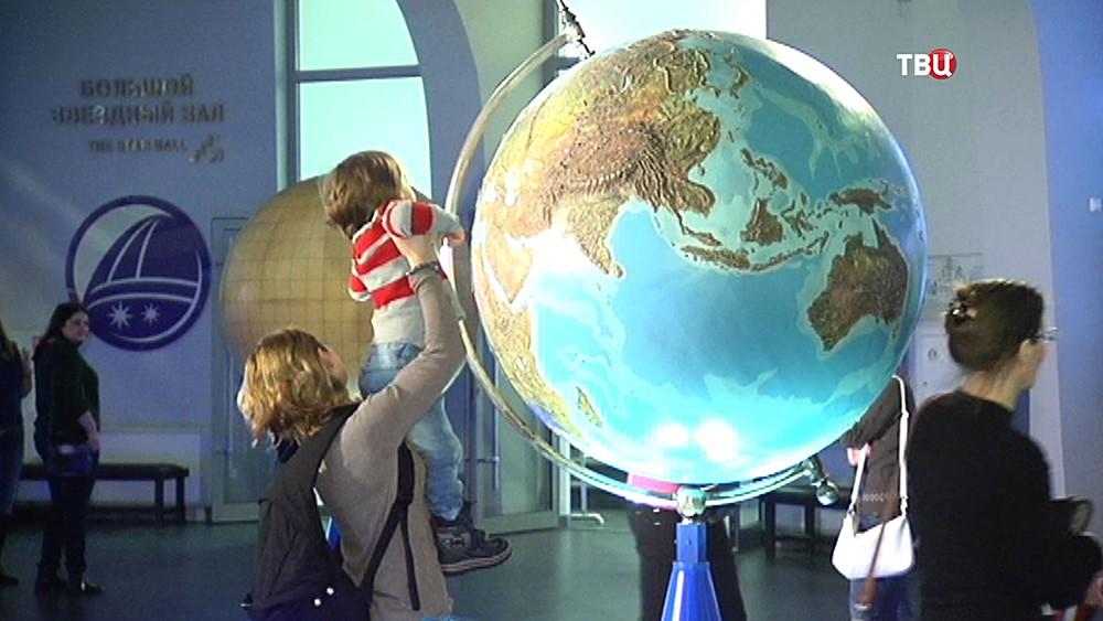 Посетители планетария