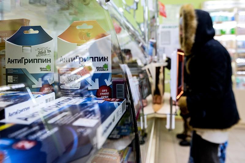 Продажа лекарств в аптеке