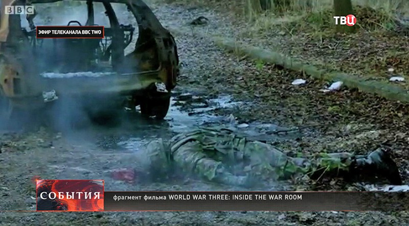 """Кадр из фильма """"Tретья мировая война"""""""