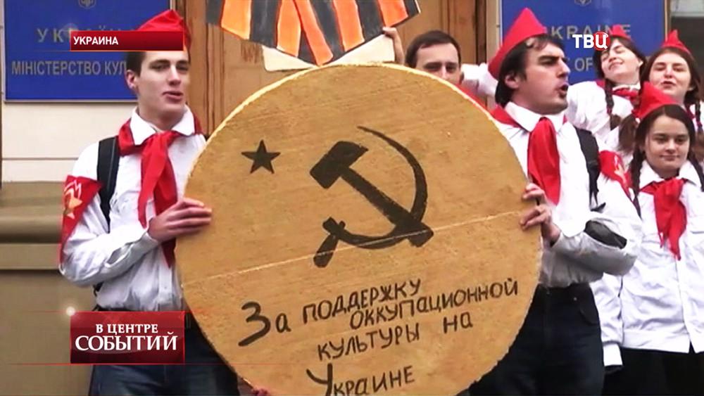 """Общественная организация """"Видсiч"""" на Украине"""