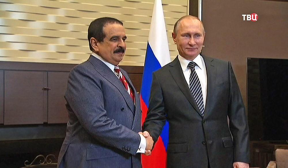 Президент России Владимир Путин и король Бахрейна Хамад бен Ис Аль Халиф