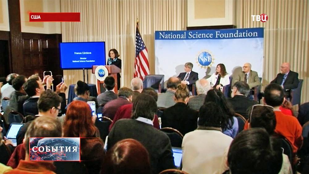 Пресс-конференция по поводу открытия гравитационных волн