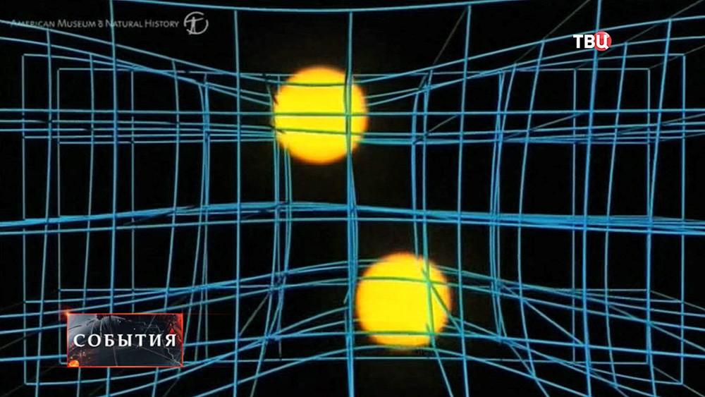 Инфографика доказательства гравитационных волн
