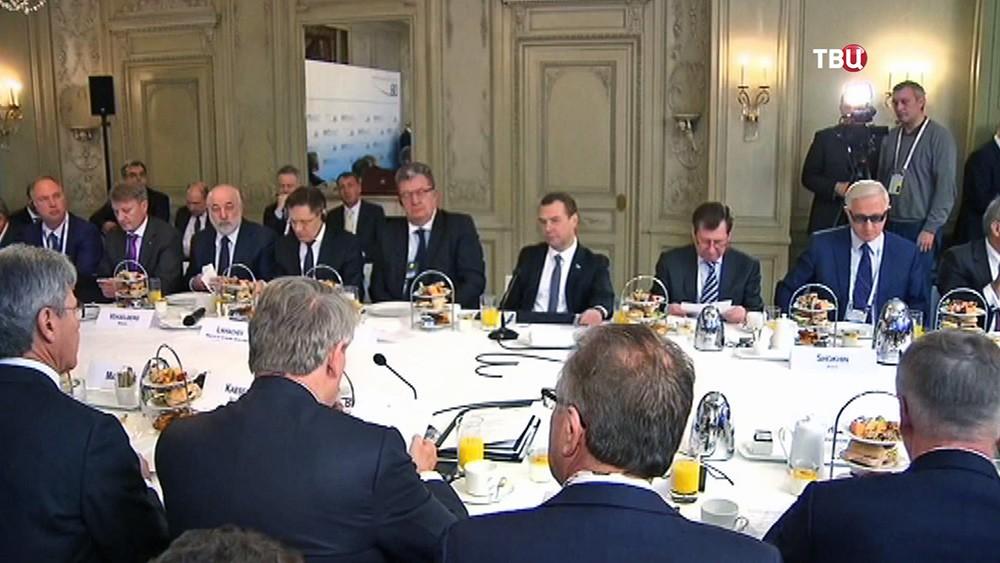 Российская делегация на Международной конференции по безопасности