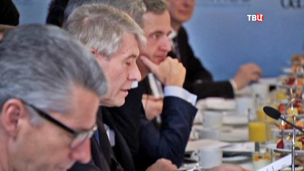 Международная конференция по безопасности