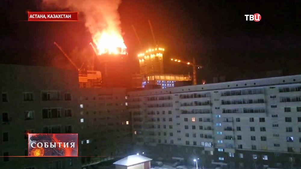 Пожар в строящемся небоскрёбе Абу-Даби-Плаза в Астане