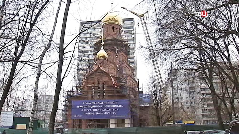 Строительство нового храма в Строгино