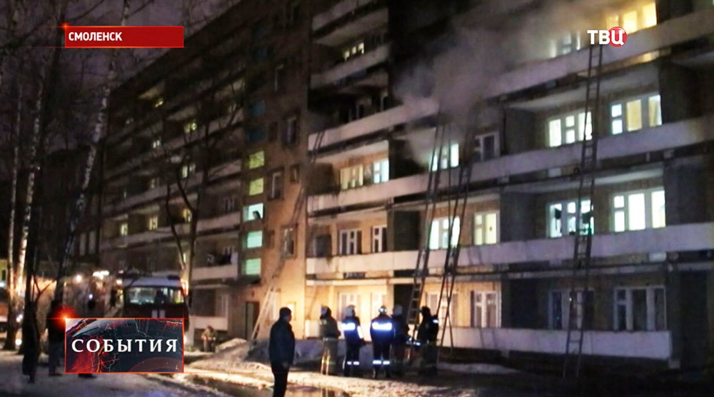 Пожар в общежитии в Смоленске