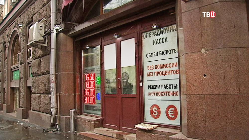 На месте ограбления банка в Москве