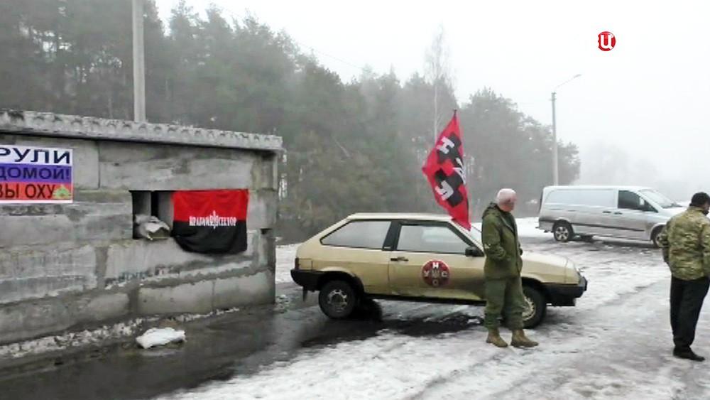 """Радикалы """"Правого Сектора"""" перекрыли дорогу"""