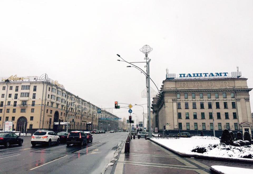Улицы Минска