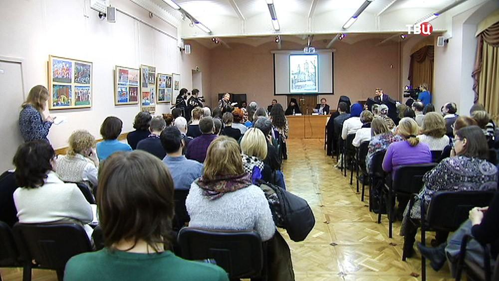 Пресс-конференция в Историческом музее