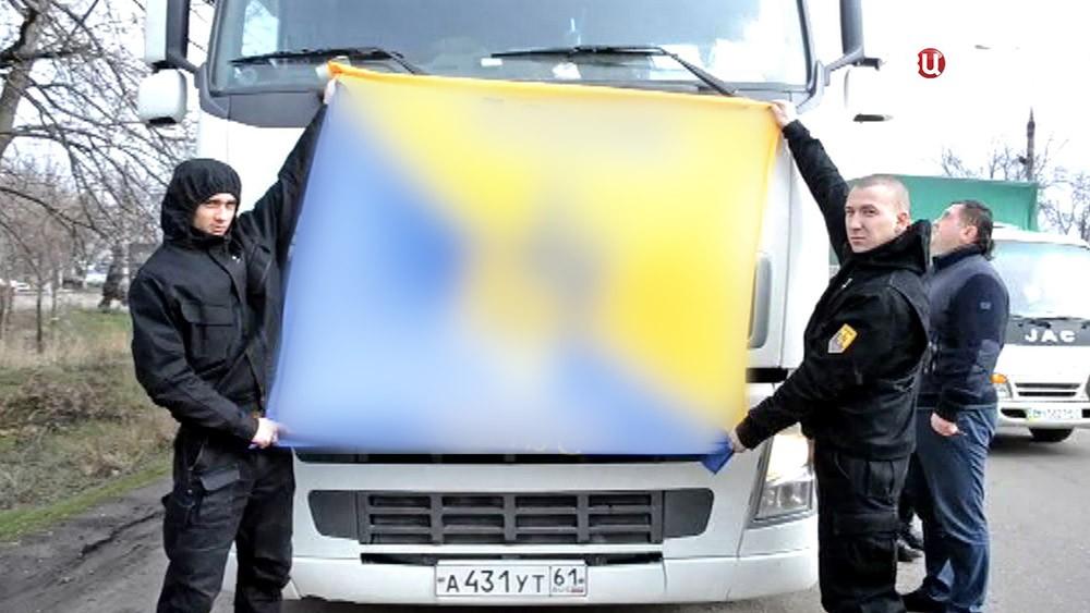 Украинские радикалы блокируют российские фуры