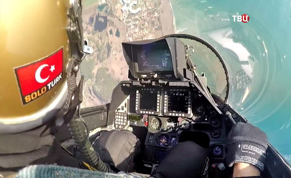 Пилот ВВС Турции